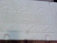 11X5 DRAGON BOX TOP, JAMAR MALLORY B25, Slip Casting Ceramic Mold