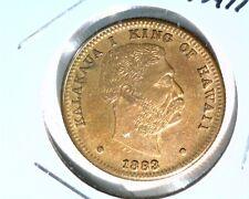 1883 Hawaii TOKEN King Kalakaua I  The Hawaiian Mint   20mm Brass