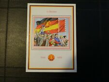 Germany Stamps Ddr Sg Mse1228 20th Anniv of East Berlin and Ddr Emblem 1969 Mnh.