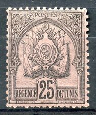 TIMBRE COLONIES FRANCAISES TUNISIE NEUF N° 16 * COTE 35 €