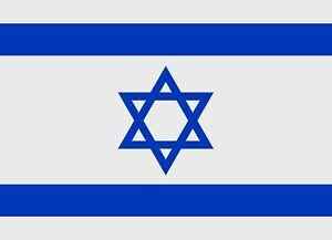 Israel Large Flag 5 x 3 FT - 100% Polyester With Eyelets National Country