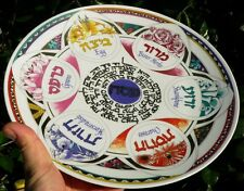 """Large 12"""" Ceramic Passover Seder Plate w/Gold Accents,Pesach Tray,Made in Israel"""