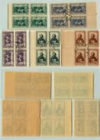 Russia USSR 1944 SC 952-956 used CTO block of 4 . f5696a2