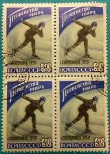 Russia (Soviet Union)USSR -1959 MNH block of 4 Ice skting CTO 40 k.Sverdlovsk