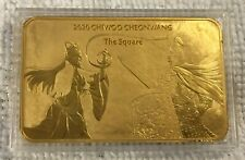 🌟2020 Chiwoo Cheonwang The Square 1oz .999 Gold Bar KOMSCO Mint, Only 350 Made!