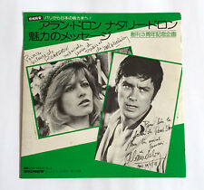 "Message from ALAIN DELON & NATHALIE DELON JAPAN 6"" FLEXI DISC 1975 Roadshow Mag"