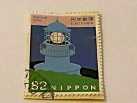 Japan, Used Stamp, NIPPON 82, 2018, Series Number 1052-06052019