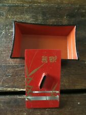 MIB Small Vintage Handpainted Bamboo Japan RED LACQUER Lacquerware Trinket Box