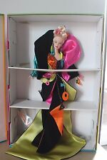 Barbie Masquerade Gala Collection Rendez-Vous Edition Mattel 1998 NRFB