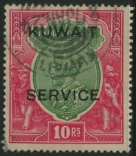 KUWAIT, USED, #O13, VERY NICE EXAMPLE, GREAT CENTERING