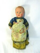 Unbranded Old Paper Mache Doll