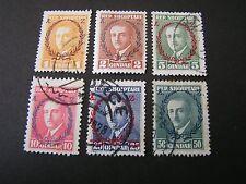*ALBANIA, SCOTT # 197-200(4)+202/203(2).1927 PRESIDENT AHMED ZOGU  ISSUE USED