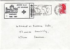 LETTRE MILITAIRE PORTE HELICOPTERE JEANNE D ARC CAMPAGNE 86 87 GENERAL VALIN