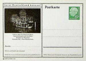 GERMANY MOSEL AND THE RHINE KOBLENZ 10pf UNUSED POSTAL STATIONERY CARD