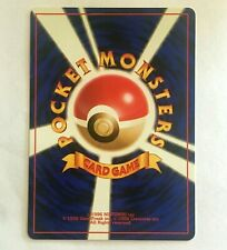 POKEMON Pocket Monsters Japanese FOSSIL Expansion Pack - You Pick TCG CCG Card