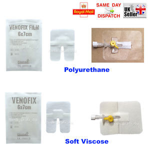 CANNULA FIXATION DRESSING / PLASTER 6x7cm - 2 TYPES - STERILE CHOICE OF QTY FAST