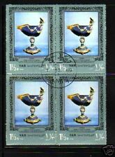 YEMEN -1969- TRESOR MUSEUM - PARIS - VASE - BLOCK OF 4!