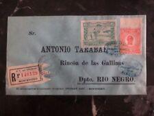 Francobolli uruguaiani
