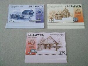 2003 Belarus Architecture u/m Mi.525/7. T18