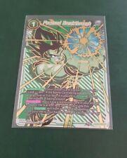 Focused Breakthrough SPR Dragon Ball Super Card Game