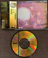 KITARO Silk Road III-Tun Huang 喜多郎 敦煌 JAPAN 24k GOLD CD D35A0490 w/OBI Free S&H