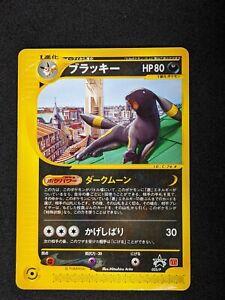 2002 McDonald's Umbreon Promo Heavy Played 025/P Pokemon Japanese