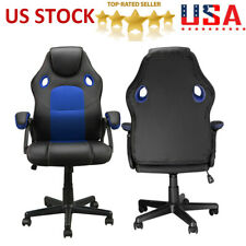 New Listingoffice Gaming Chair Leather Swivel Computer Chair Ergonomic Executive Desk Chair