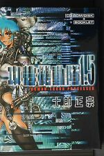 Japan Ghost in Shell 1.5 Masamune Shirow manga w/Cd-Rom