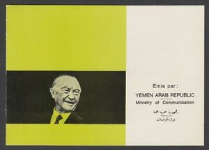 Yemen 1968 ** Mi.741 Gold Foil Folder Politiker Konrad Adenauer
