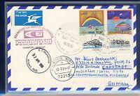 58637) LH / SAA FF Frankfurt - Kapstadt 1.4.96 card feeder mail Israel