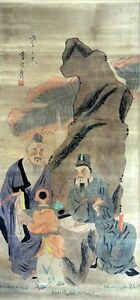 stunning art chinese  famous old scroll 100% watercolour  handpainted painting