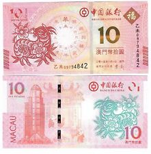 Macao 10 patacas   2015       FDS  lotto 2663