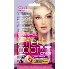 FitoKosmetik Natural Permanent Hair Brightener BLOND Effect Color Series 50 ml