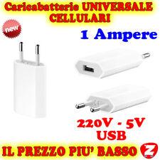CARICABATTERIE ADATTATORE 220V SPINA PRESA UNIVERSALE CON USCITA USB cg