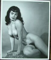 BETTIE PAGE HOT SEX-SYMBOL PIN UP CELEBRITY GIRL 8X10 PHOTO POSTER PICTURE PRINT