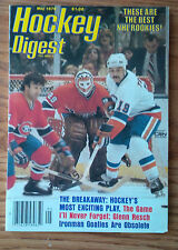 HOCKEY DIGEST MAY 79 KEN DRYDEN, GUMP WORSLEY, DAVE KEON, TIGER WILLIAMS""