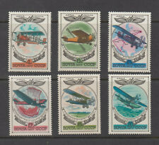 Russia Stamps 1977 Vintage Airplanes Complete set MNH, Toned.
