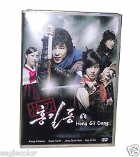 Hong Gil Dong Korean Drama (6DVDs) Excellent English & Quality - Box Set!