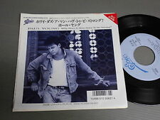 """PAUL YOUNG Japan 見本盤 7""""/45, WHY DOES A MAN HAVE TO BE STRONG?"""