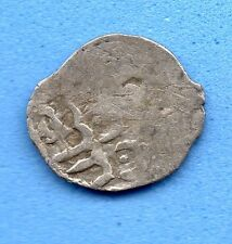 Tatars Golden Horda Crimea Ukraine Russia Solod Silver 14-15 Th ca 1400 186