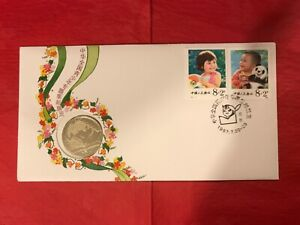 Stamp & Coin First Day Cover - China youth Thematic Philatelic Exhibition 1987 B