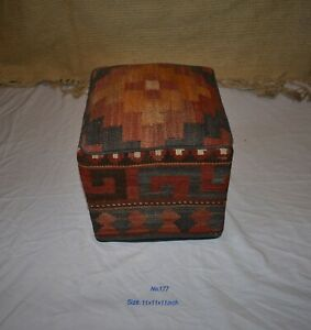 Rug Pouf / Kilim upholstered Sitting Ottoman, Foot Stool by Crafters and Weavers