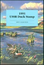 RUSSIA 1991 DUCK STAMPS IN OFFICIAL FOLDER, OG, NH, VF