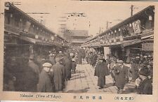 Nakamise View of Tokyo 1928 street scene, mailed on return to Oregon 7A8