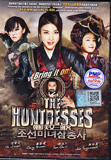 The Huntresses Korean Movie DVD with Good English Subtitle