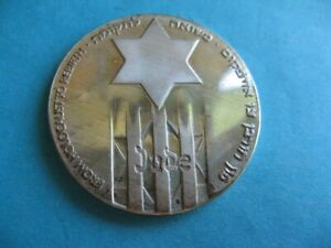 ISRAEL STR.SILVER 935 STATE MEDAL 1981 FROM HOLOCAUST TO REBIRTH COA &OLIVE WOOD