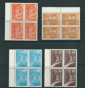 PANAMA 1960 ROME OLYMPICS airmail set (C234-237) VF MNH marginal blocks of 4