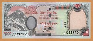 NEPAL 1000 RUPEES UNC ND(2012) P-68b Yuba Raj Khatiwada Banknote