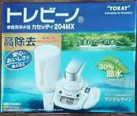 Toray Purificateur d/'eau torayvino cassetty 204MX MK204MX Japon
