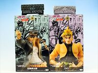 JoJo's Bizarre Adventure DX Collection Figure vol.6 Jotaro DIO Set of 2